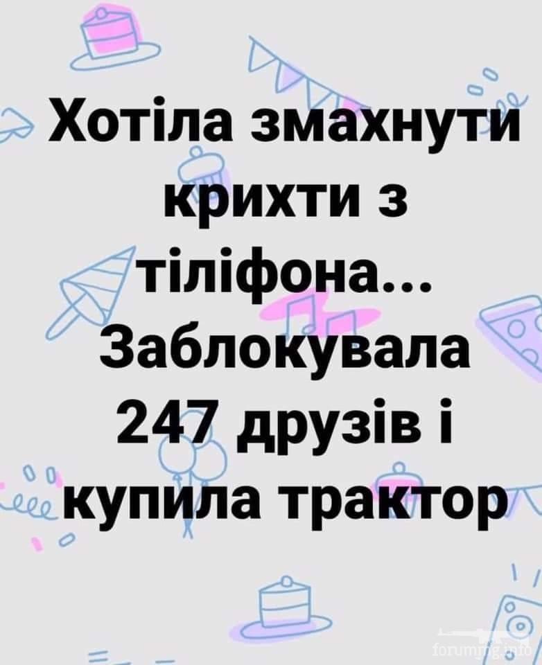 124194 - Анекдоты и другие короткие смешные тексты