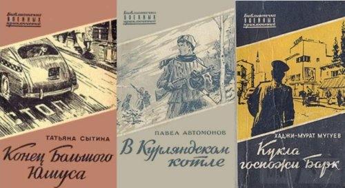 12425 - Альтернативная история