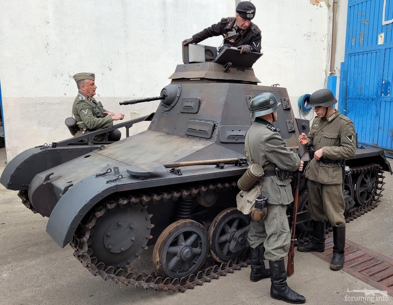 124429 - Деревянный танк