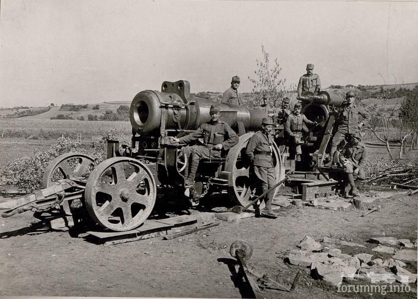 124445 - Артиллерия 1914 года