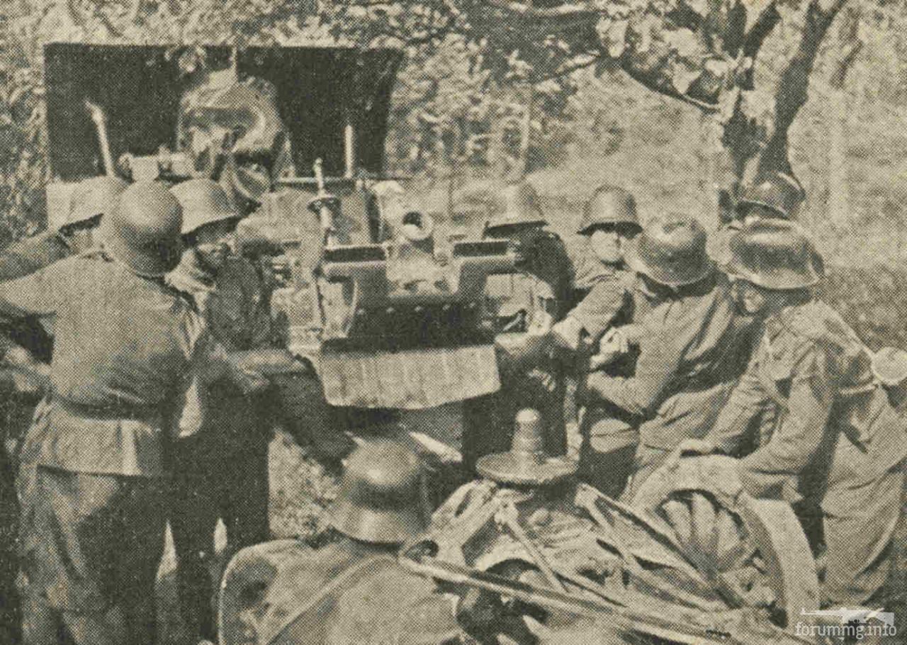 124448 - Артиллерия 1914 года