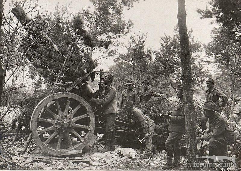 124450 - Артиллерия 1914 года