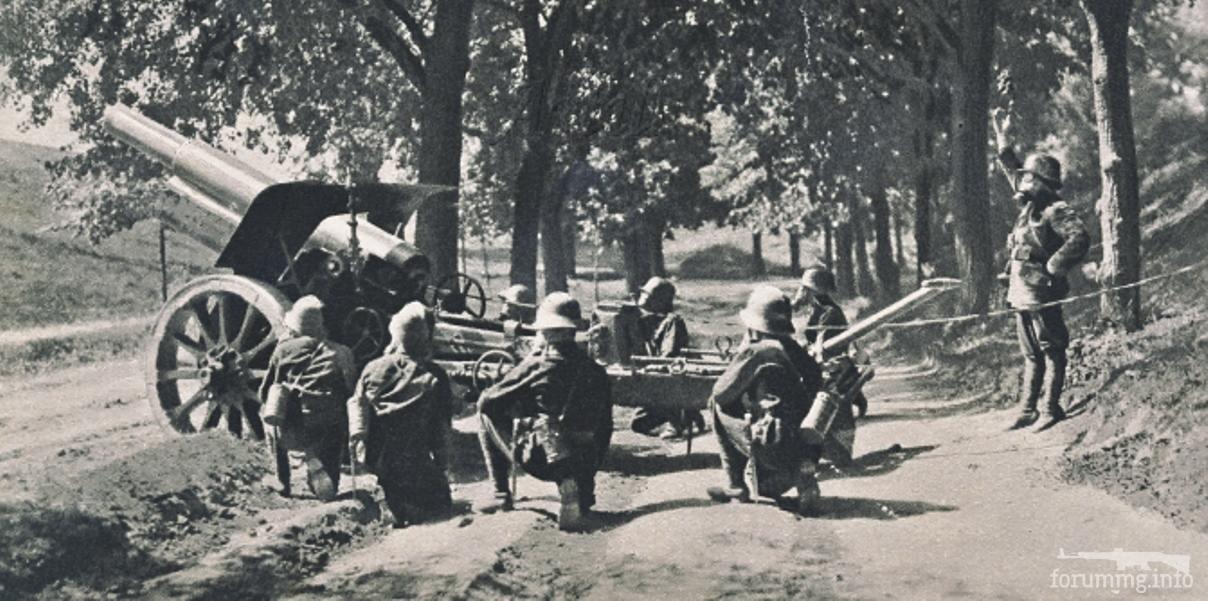 124451 - Артиллерия 1914 года