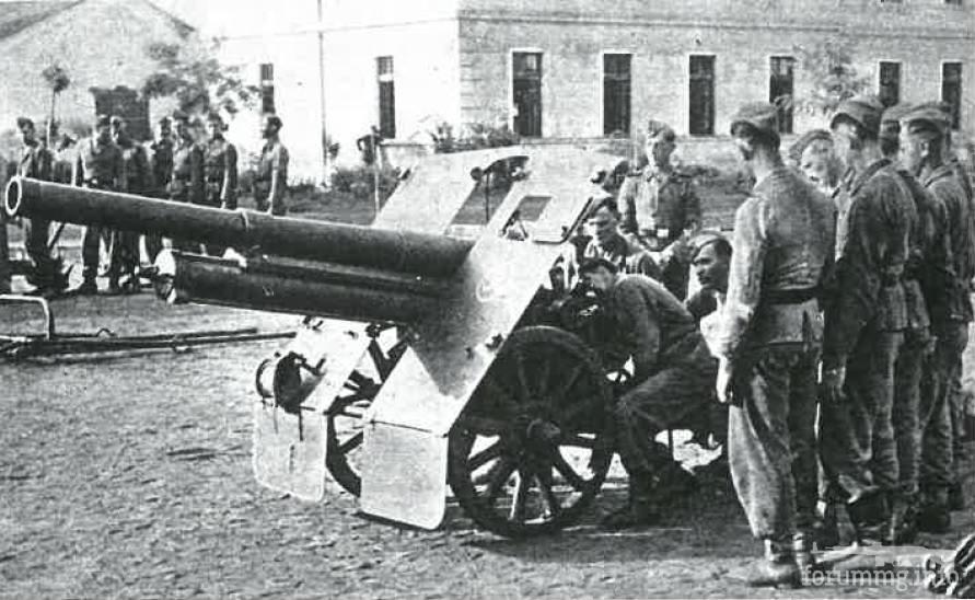 124459 - Артиллерия 1914 года