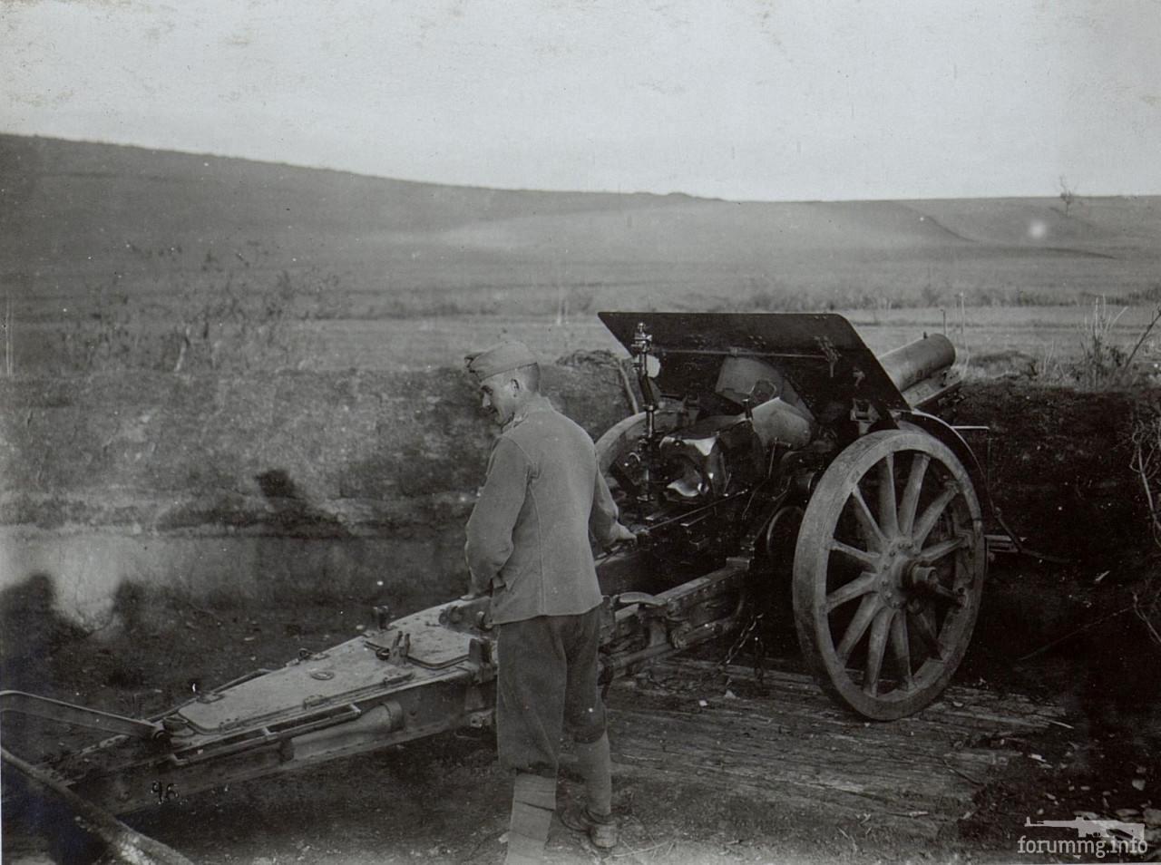 124461 - Артиллерия 1914 года