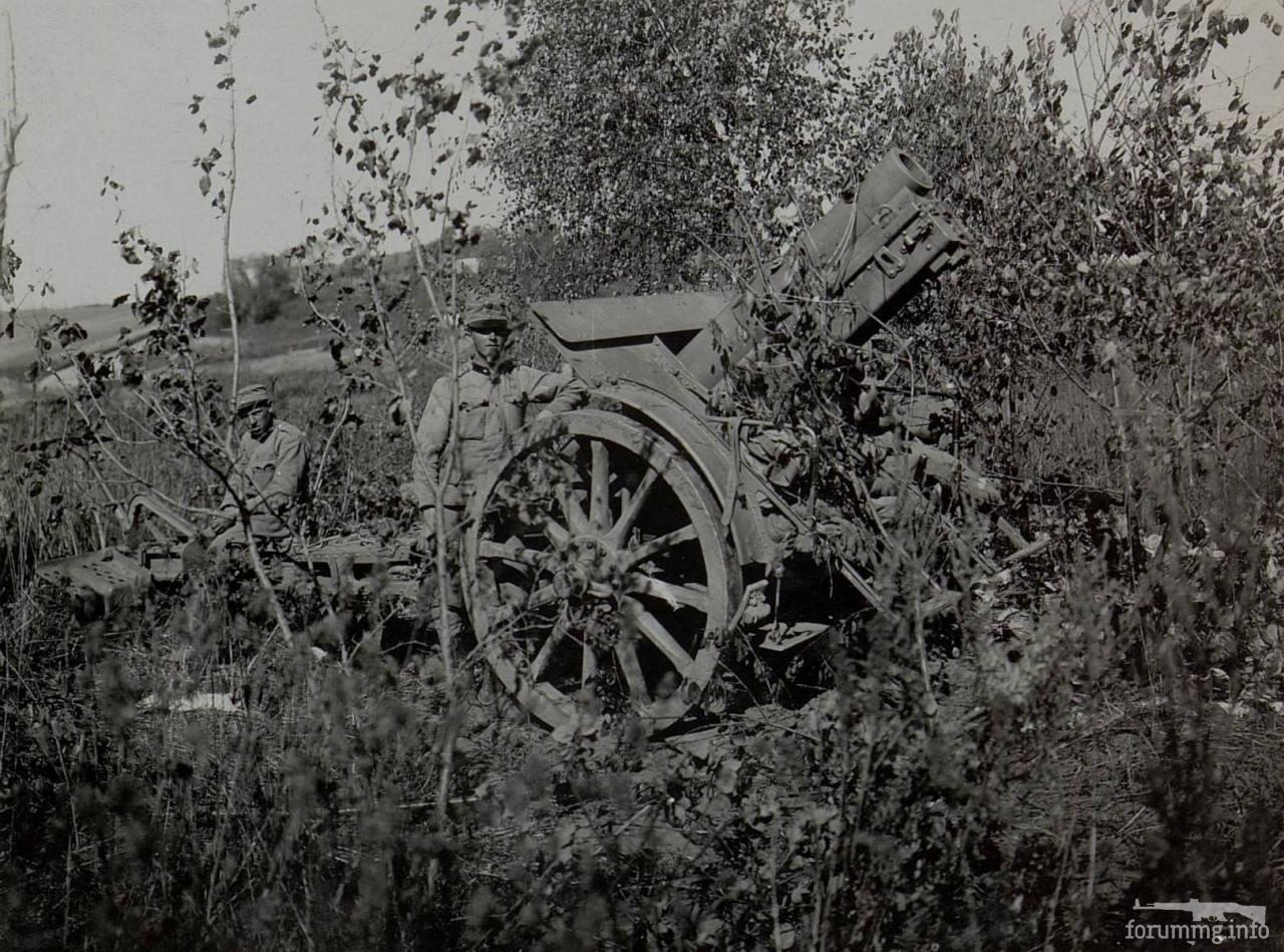 124462 - Артиллерия 1914 года