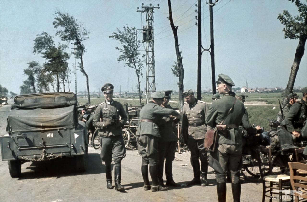 124551 - Французская кампания 1939-1940