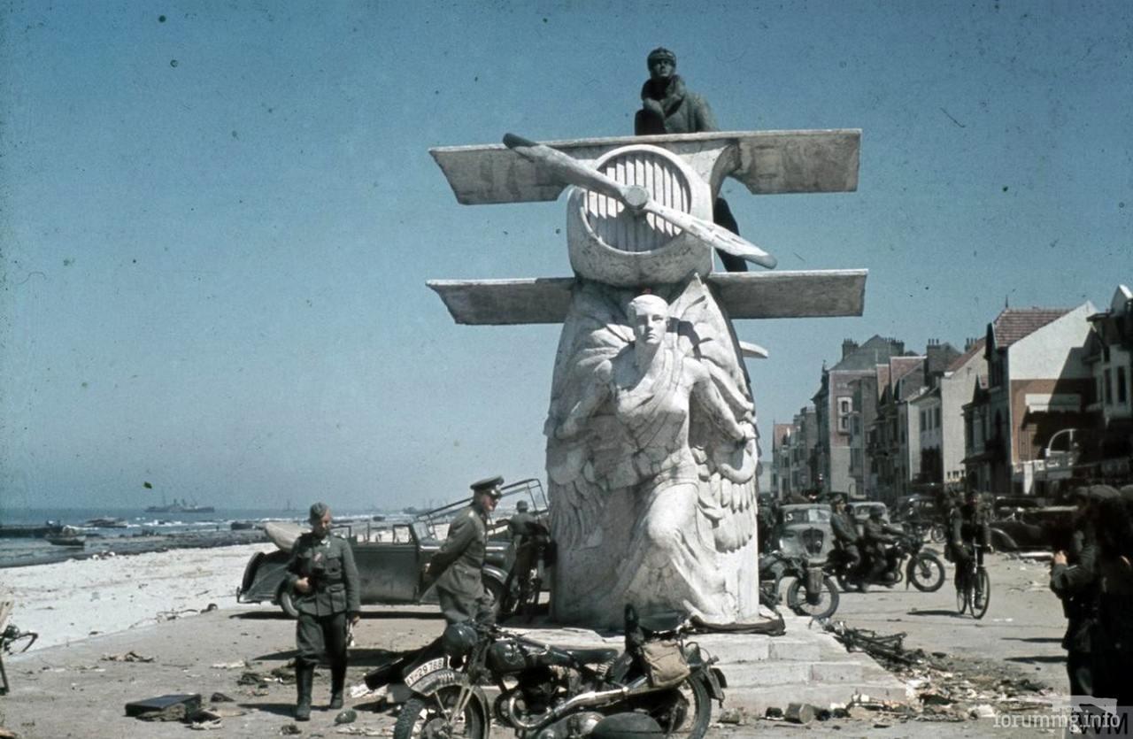 124557 - Французская кампания 1939-1940