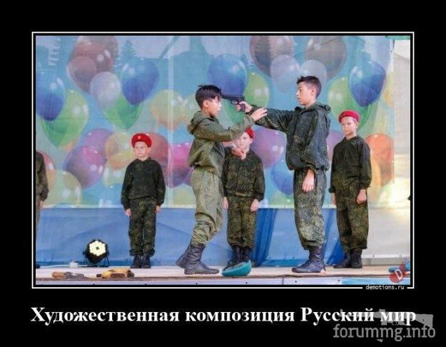 124658 - А в России чудеса!