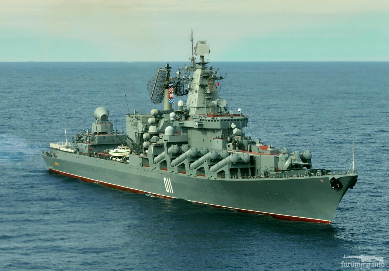 124674 - ВМФ СССР