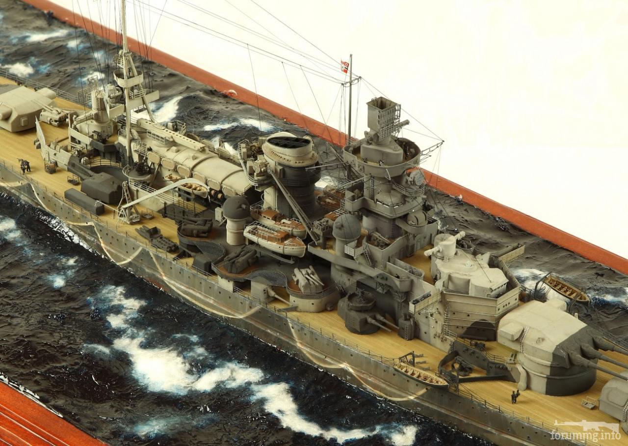 124707 - Сражения стальных линкоров