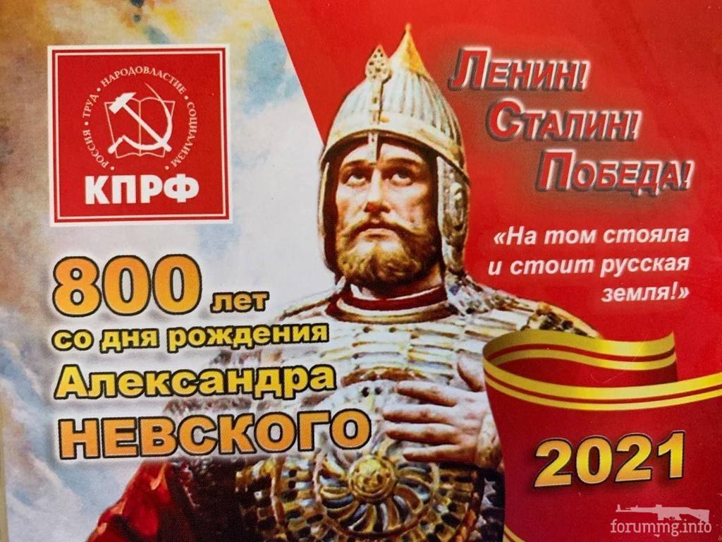 124762 - А в России чудеса!