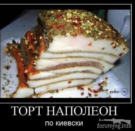 124776 - Закуски на огне (мангал, барбекю и т.д.) и кулинария вообще. Советы и рецепты.