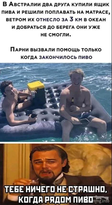 124780 - Пить или не пить? - пятничная алкогольная тема )))