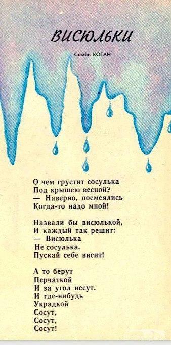 124792 - Поэзия
