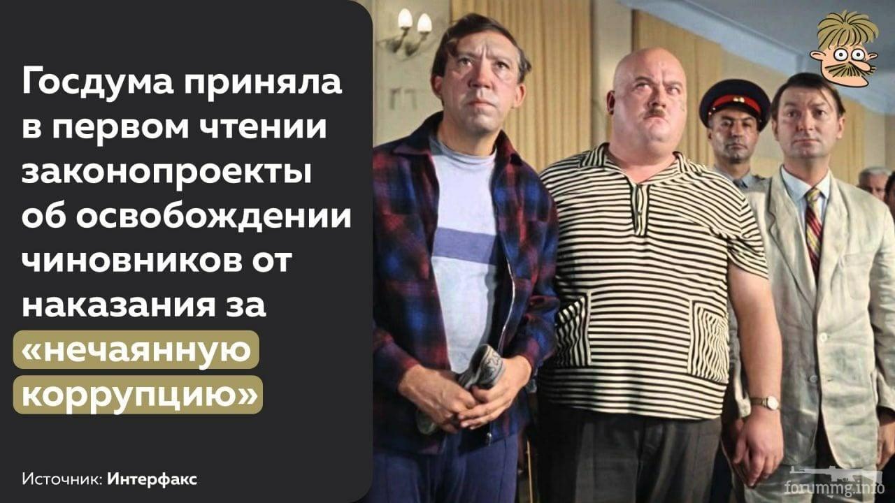 124797 - А в России чудеса!