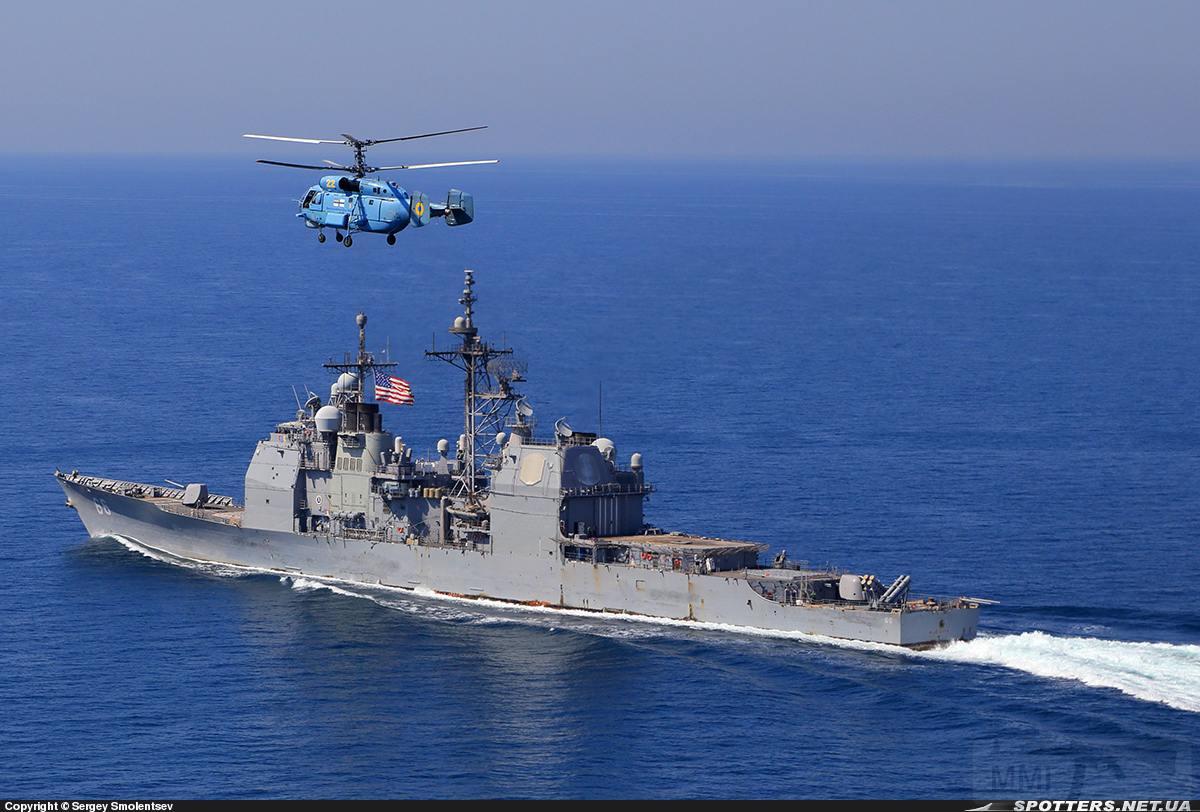 12493 - Военно-Морские Силы Вооруженных Сил Украины