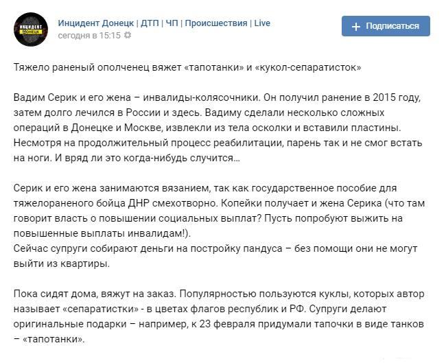 124942 - Командование ДНР представило украинский ударный беспилотник Supervisor SM 2, сбитый над Макеевкой
