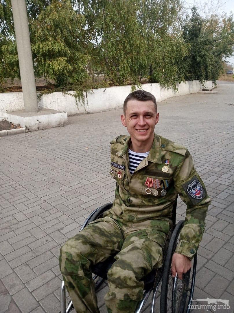 124945 - Командование ДНР представило украинский ударный беспилотник Supervisor SM 2, сбитый над Макеевкой