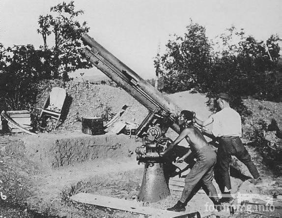 125069 - Артиллерия 1914 года