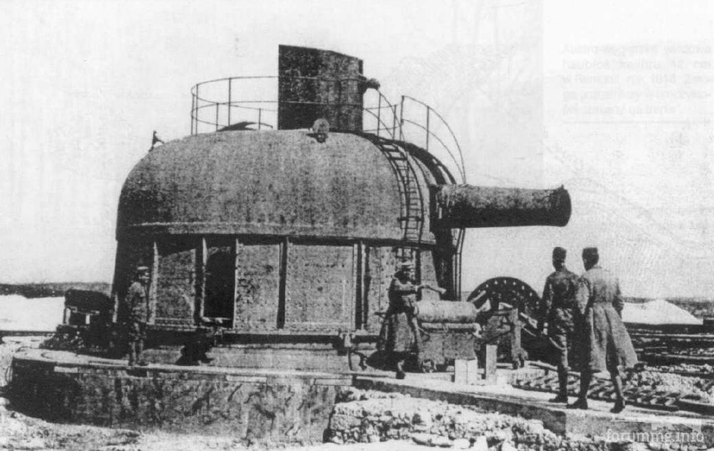 125070 - Артиллерия 1914 года