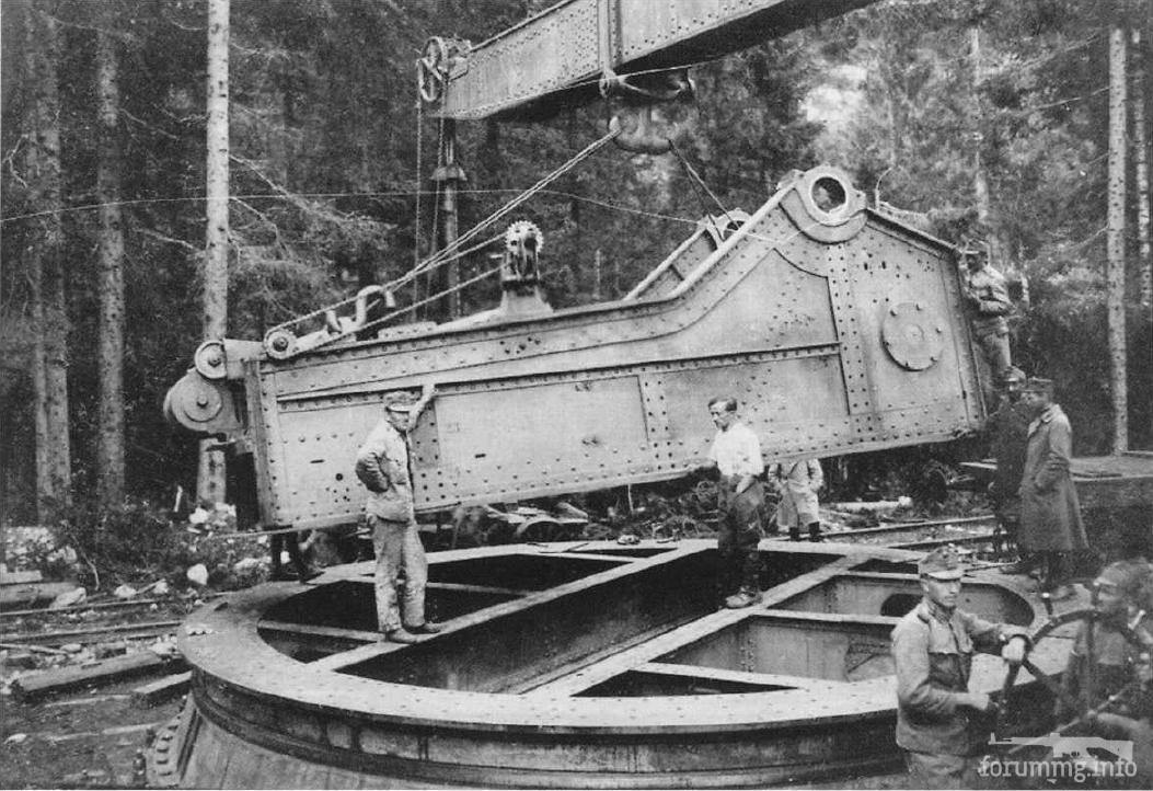 125073 - Артиллерия 1914 года