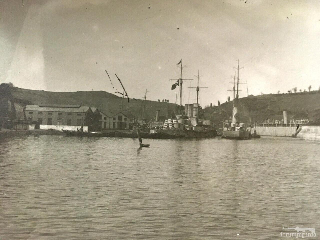 125156 - Германский флот 1914-1945