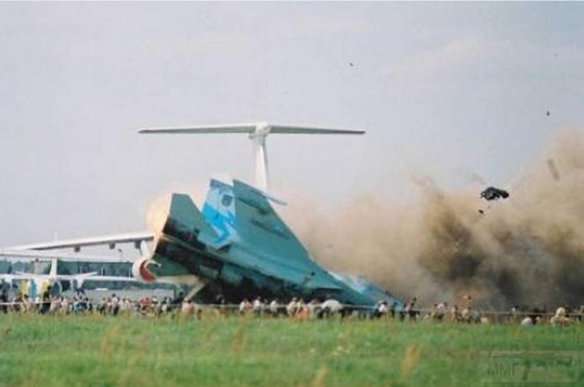 12516 - Скниловская трагедия