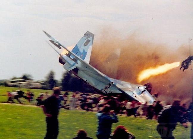 12518 - Скниловская трагедия