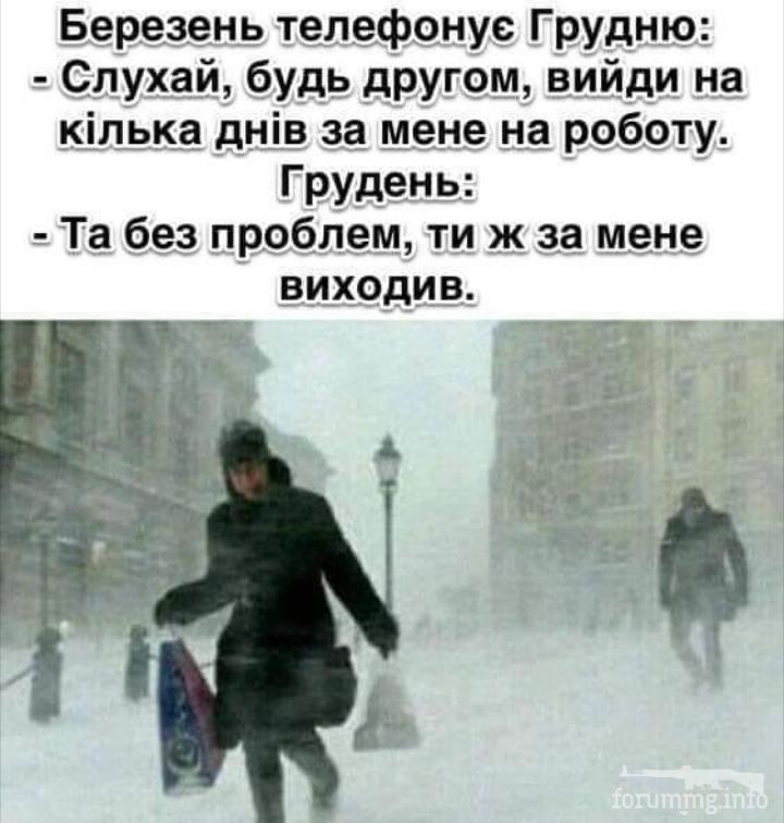 125180 - И о погоде...
