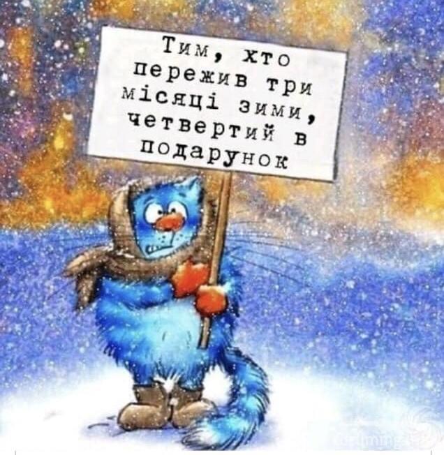 125184 - И о погоде...