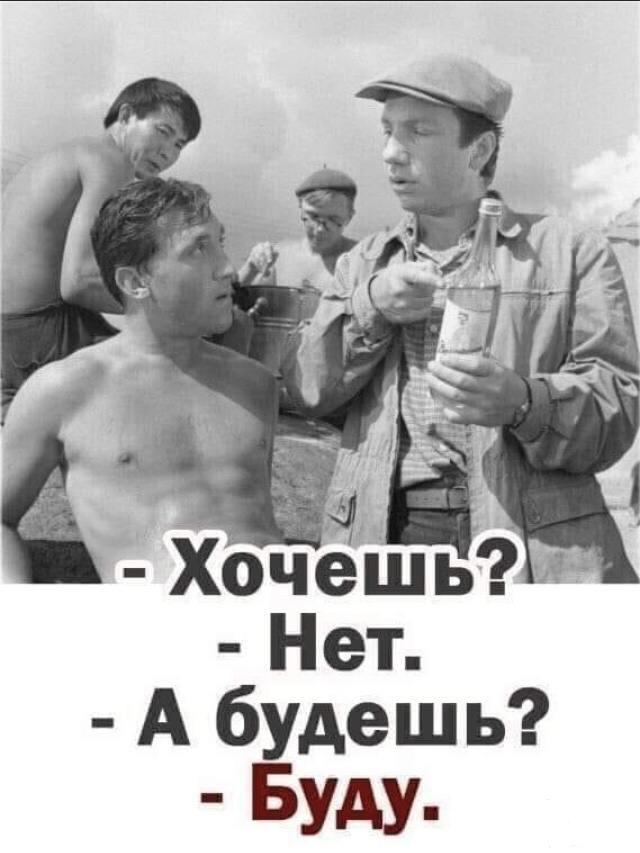125223 - Пить или не пить? - пятничная алкогольная тема )))
