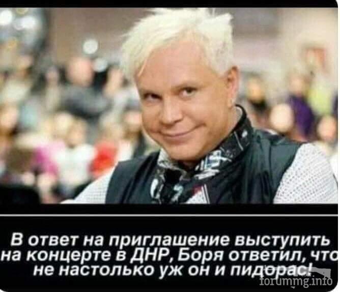125224 - А в России чудеса!