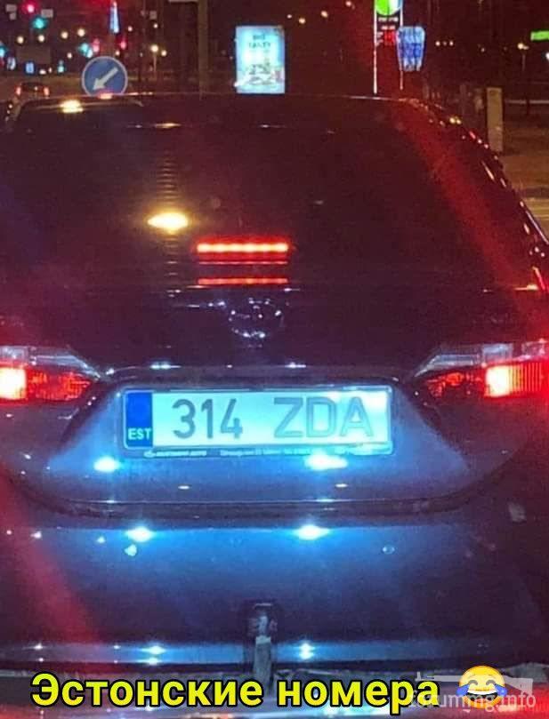 125237 - Автолюбитель...или Шофер. Автофлудилка.
