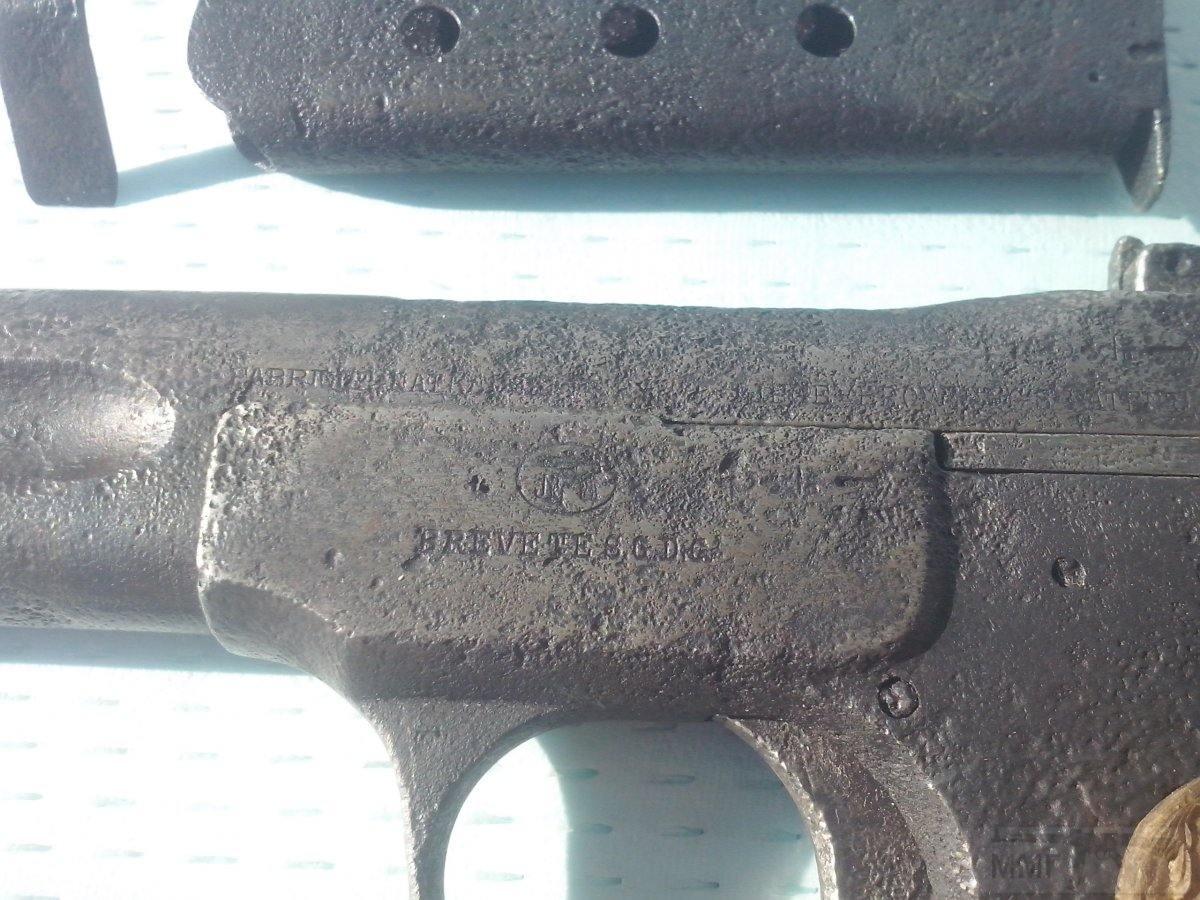 12525 - ММГ Браунинг 1900