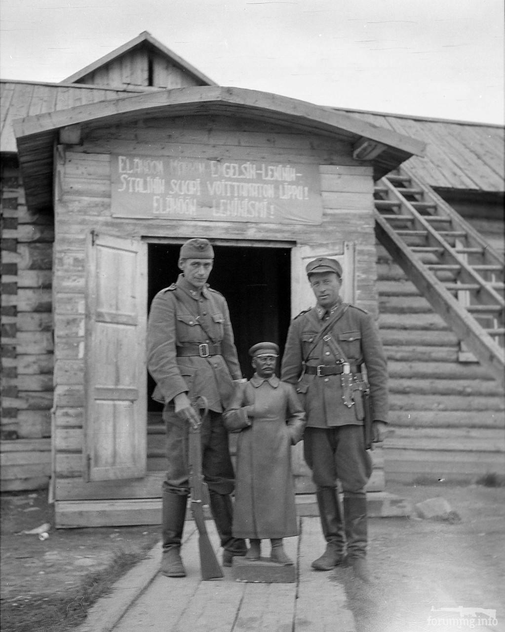 125336 - Восточный фронт - Карелия