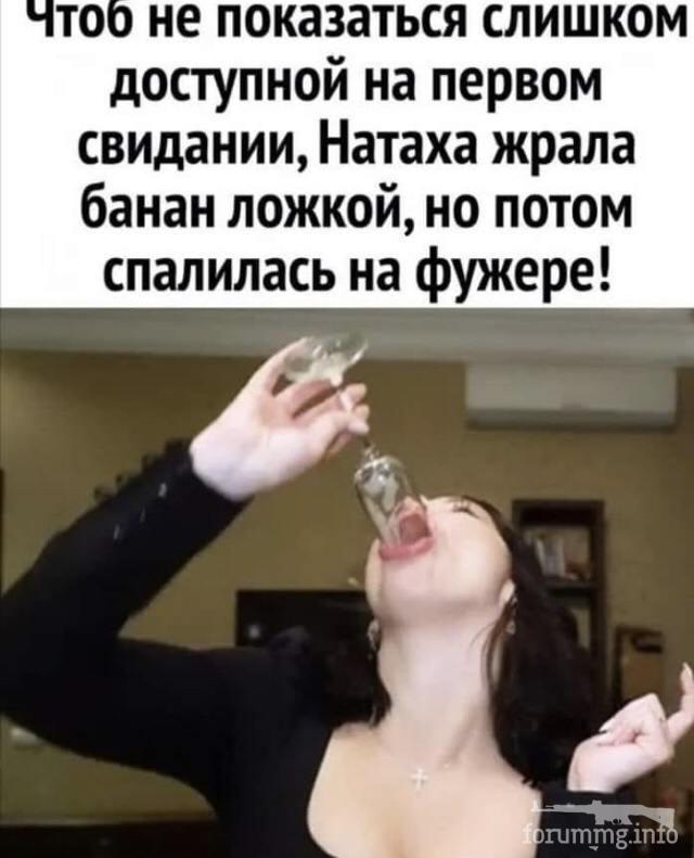 125348 - Пить или не пить? - пятничная алкогольная тема )))