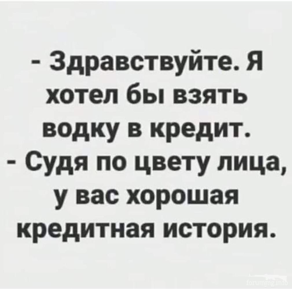 125365 - Пить или не пить? - пятничная алкогольная тема )))