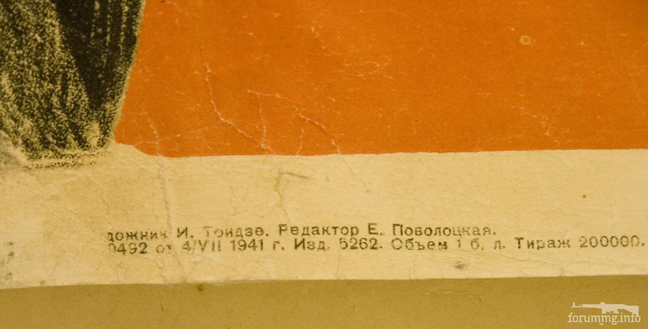 125374 - Последние сетевые фейки