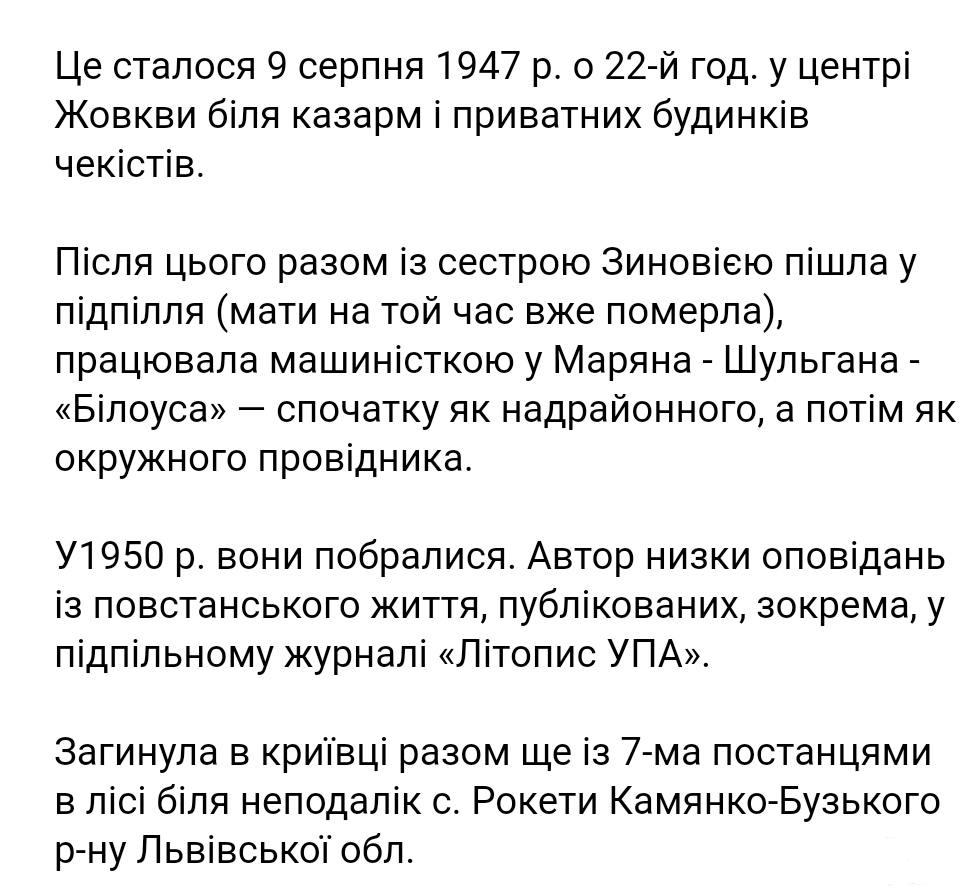 125393 - Интересные факты об УПА.