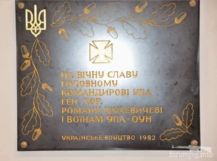 125394 - Интересные факты об УПА.