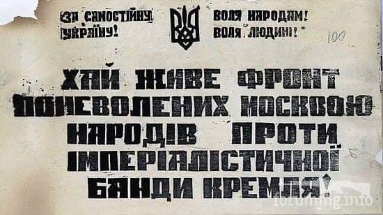 125395 - Интересные факты об УПА.