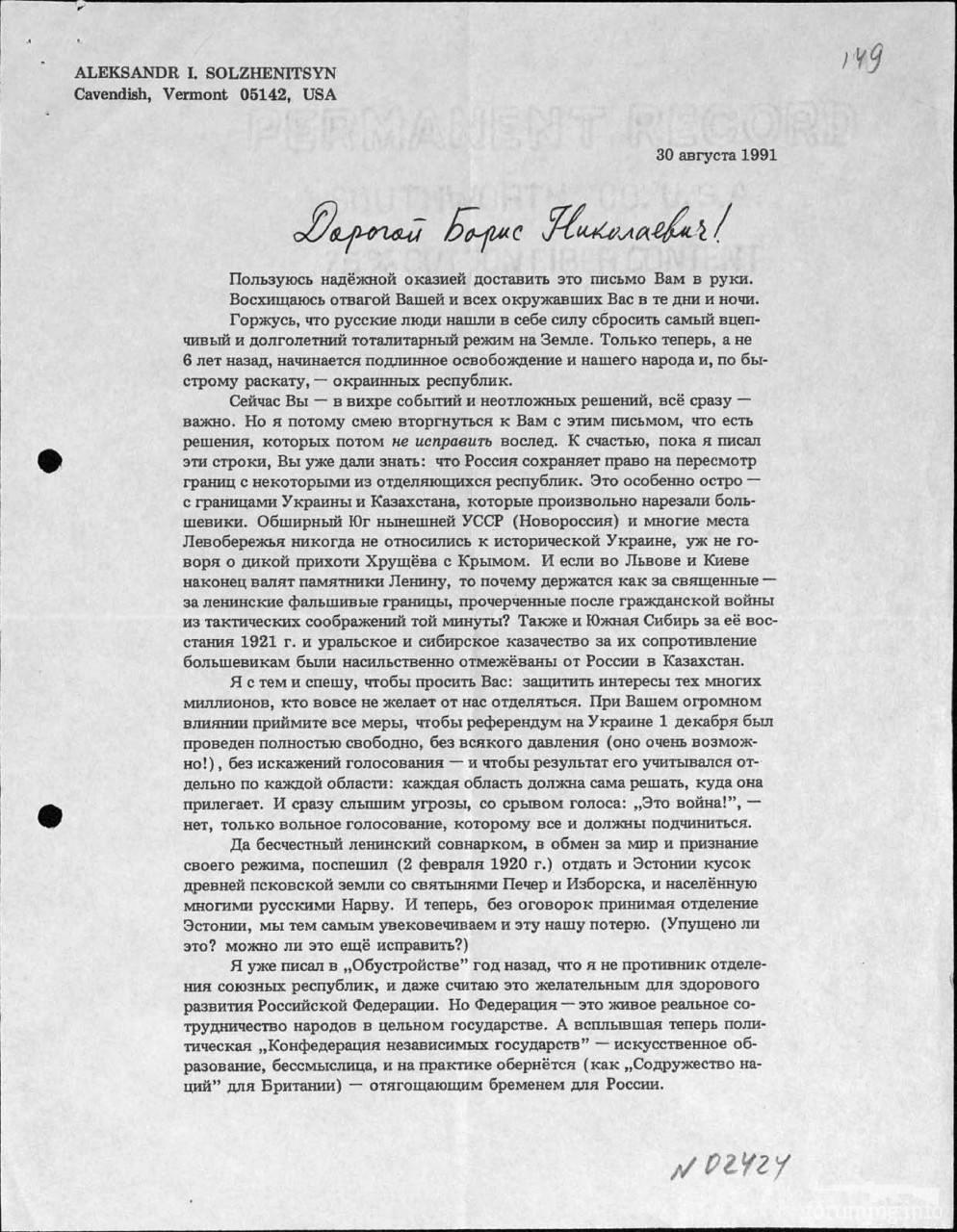 125401 - А в России чудеса!