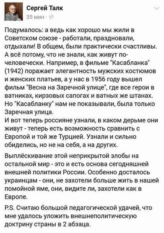 125410 - А в России чудеса!