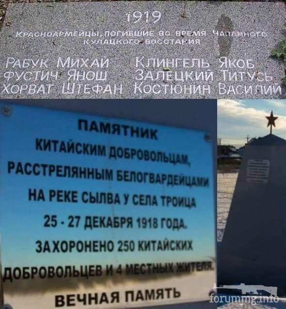 125431 - Неудобные темы российской истории