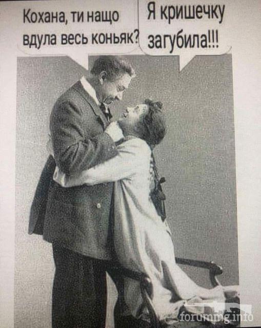 125439 - Пить или не пить? - пятничная алкогольная тема )))