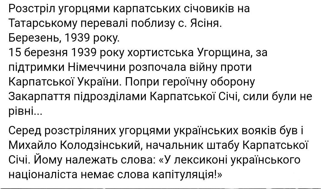 125459 - Интересные факты об УПА.