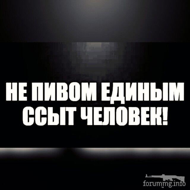 125478 - Пить или не пить? - пятничная алкогольная тема )))