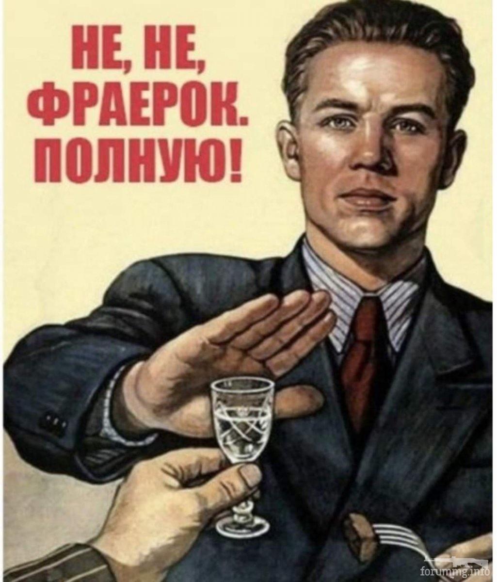 125479 - Пить или не пить? - пятничная алкогольная тема )))