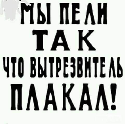 125480 - Пить или не пить? - пятничная алкогольная тема )))